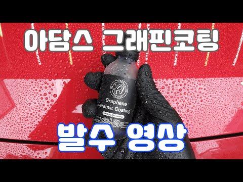 KakaoTalk_202105053wg_1620198027.jpg