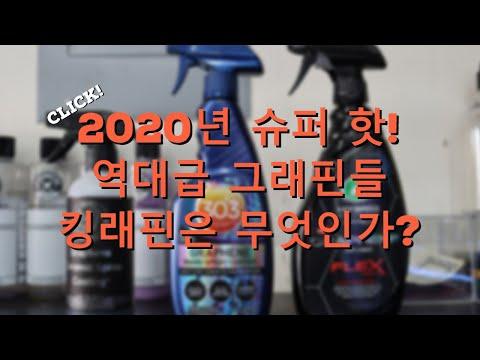 y9Prg_20210412.jpg